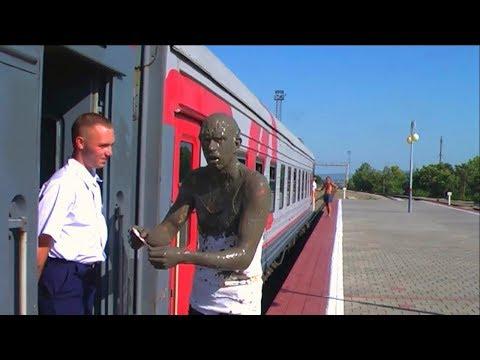 ЮМОР Не очень чистый пассажир пытается уехать на поезде из Анапы