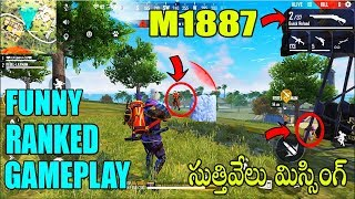 FREE FIRE FUNNY DUO RANKED MATCH   M1887 AMAZING GAMEPLAY   RANKED TIPS AND TRICKS   TGZ