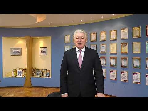 Поздравление СибАДИ. Сеньков Борис Викторович