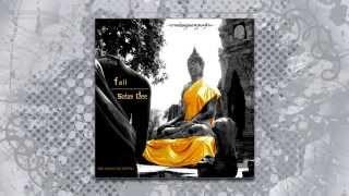 09 - Una frontera inexplorada - FELL - SABAI DEE - Album
