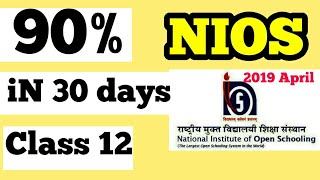 Nios how to study for Class 12 board in 30 days - Download this Video in MP3, M4A, WEBM, MP4, 3GP