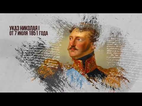 #Забайклье - наш дом. Николай Муравьев-Амурский