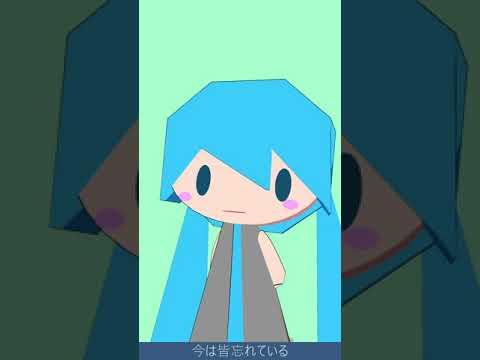 YY - ft.Hatsune Miku