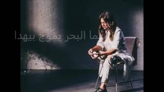 اغاني طرب MP3 جوليا بطرس- سوء تفاهم , Julia Boutros-Sw2 Tafahom, Afkar Channel تحميل MP3