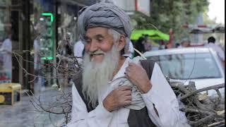 Кабул, Chicken Street