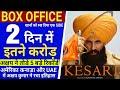 Download Video Kesari Box Office Collection Day 2,Kesari 2nd Day Box Office Collection, Akshay Kumar, Parineeti C