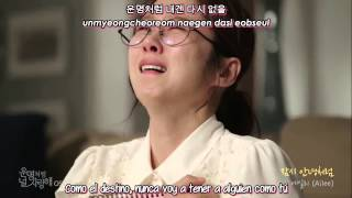 Ailee - Goodbye My Love [Sub Español + Hangul + Rom] Fated To Love You OST