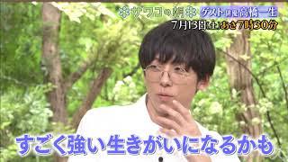 mqdefault - 『サワコの朝』7/13(土) 独身男子・高橋一生の私生活と意外な素顔とは??【TBS】