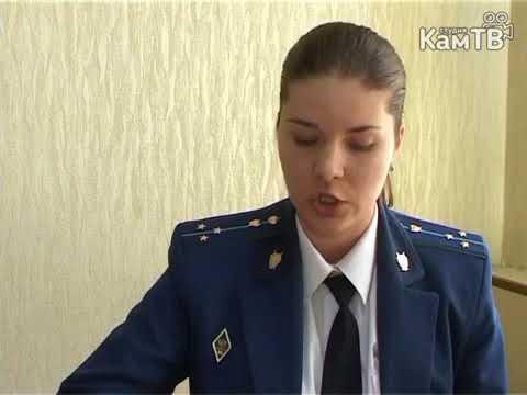 Порядок рассмотрения обращений граждан в органах прокуратуры