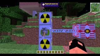 Minecraft 1.7.10 Ic2 Exp | Строим ядерный реактор!