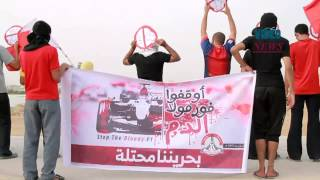 preview picture of video 'Anti government demonstration in Bahrain'