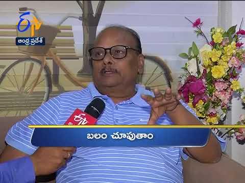 9 AM | Ghantaravam | News Headlines | 22nd January 2020 | ETV Andhra Pradesh