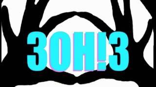 3OH!3- Punkbitch Lyrics