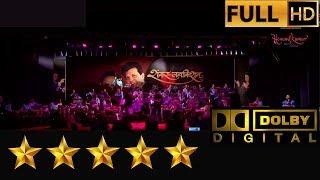 Hemantkumar Musical Group & Prashant Divekar presents