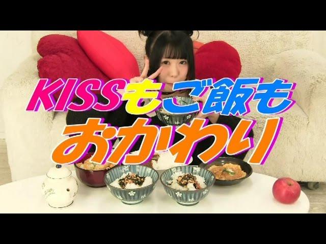 絵恋ちゃん、客に投げキッス強要!? バレンタインに新曲「KISSもご飯もおかわり」発売
