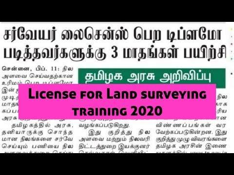 License for land surveying | Tamilnadu government training certificate
