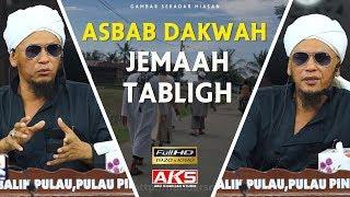Dakwah Jemaah Tabligh Menjadi Asbab   Iwan Syahman