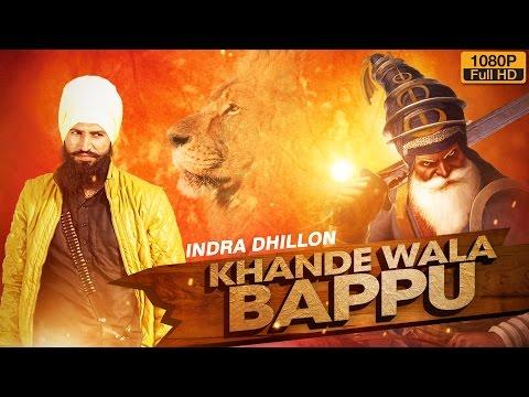 Khande Wala Bappu Vaisakhi Special 2016  Indra Dhillon