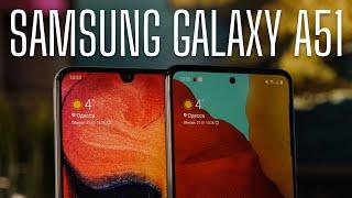 Смартфон   Samsung SM-A515FZ (Galaxy A51 6/128Gb) Black (SM-A515FZKWSEK) від компанії CyberTech - відео