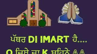 kanwar grewal punjabi song - मुफ्त ऑनलाइन