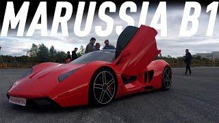 #МАРУСЯЖИВИ/ЧАСТЬ 2/MARUSSIA B1 ГОТОВА/БОЛЬШОЙ ТЕСТ ДРАЙВ/ЖЖЕМ РЕЗИНУ
