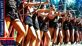 Аргонафты, Амазонки, Алхида! Подвиги Геракла | Мифология. Лучшие приключенчинские фильмы про героев