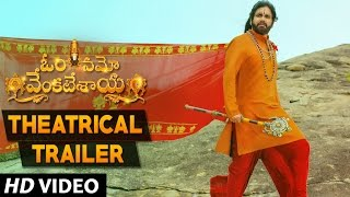 Om Namo Venkatesaya Theatrical Trailer | Nagarjuna, Anushka, Pragya, Jagapathi Babu | #ONVTrailer