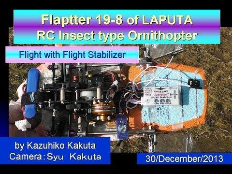 フラップター:Flaptter19-8 Flight with Flight Stabilizer : Very stable Flight
