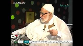 بين يدي العلماء : مع فضيلة الشيخ عبداللطيف الشويرف (21)