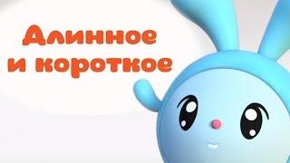 Малышарики - Прогулка (2 серия) Обучающие мультики для детей 0-4 года