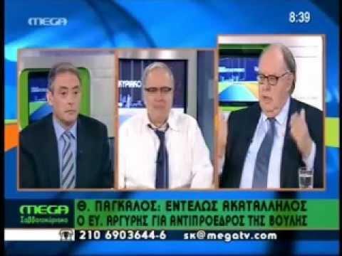 Συνέντευξη του Αντιπροέδρου της Κυβέρνησης, Θεόδωρου Πάγκαλου, στην εκπομπή «Mega Σαββατοκύριακο», 25.02.2012.