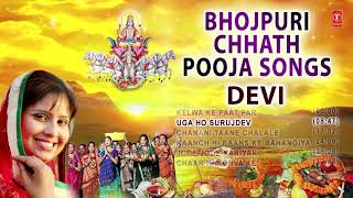 Bhojpuri Chhath Pooja Geet I DEVI I Best Collection of Chhath Pooja Songs I Chhath Pooja 2017 - Download this Video in MP3, M4A, WEBM, MP4, 3GP