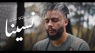 Bad Flow - NSINA (clip officiel) - [Prod. KHALIL CHERRADI] - باد فلوو تحميل MP3