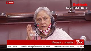 You Cannot Tarnish Bollywood's Image', says Jaya Bachchan
