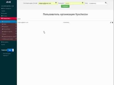 Видеообзор Zig-Zag