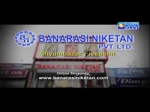 BANARASI NIKETAN CTVN Programme on May 28, 2019 at 5:30 PM