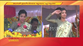 Warangal Collector Amrapali Tongue Slipped | HMTV - Most