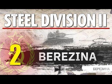 Steel Division 2 Campaign - Berezina #2