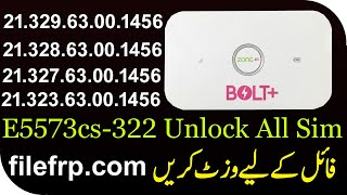 Huawei E5573cs-322 Unlock free | How to unlock Zong bolt Plus E5573cs 322 latest zong unlock device