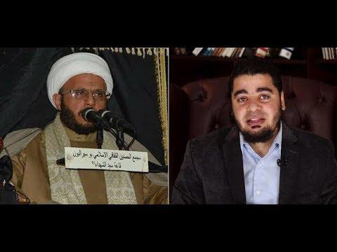 رامي عيسى يكسر عظام شيخ الشيعة احمد الاحمر،،لايفووتك