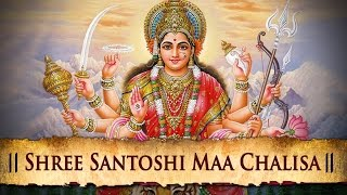 Shree Santoshi Maa Chalisa - Evergreen Hindi Ht Devotional