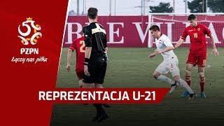 Film do artykułu: Reprezentacja U-21: Skrót...