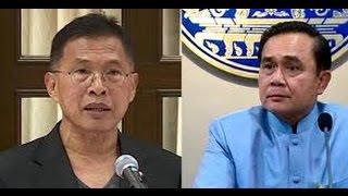"""เผยแผนสกัด""""เพื่อไทย""""ก่อนเลือกตั้ง""""วัฒนา""""กร้าวปฎิรูปศาลเอา""""เผด็จการ""""มาลงโทษ"""