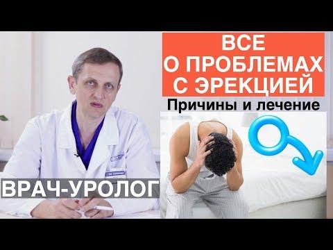 Как лечить простатит мужчине