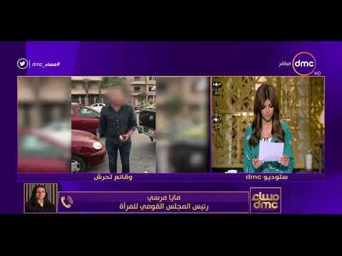العرب اليوم - شاهد: تعليق رئيس المجلس القومي للمرأة على واقعة