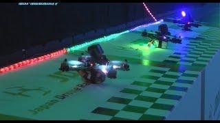 [ドローンによるレース] JAPAN DRONE NATIONALS 2017 in SENDAI Drone Racing