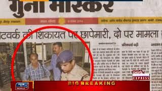 NEWS WORLD SR Cable Ka Farjiwada