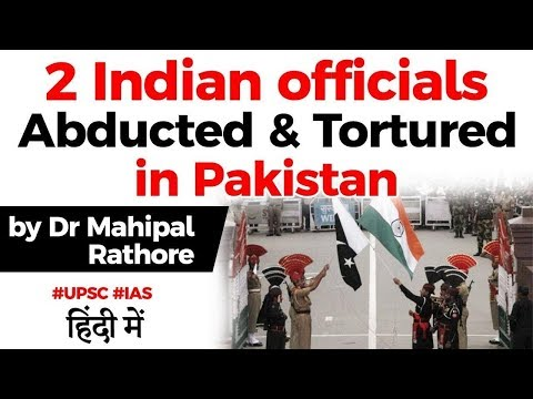 Indian officials abducted and tortured by Pakistani agency, Is it a violation of Vienna Convention?