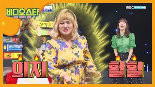 Video Star EP199