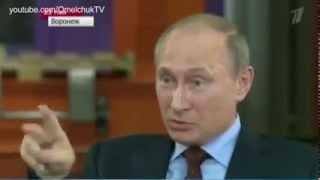 Путин на самом деле без микрофона в ухе - полный идиот )))))